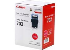 Toner Canon 702M (9643A004AA) magenta - 132782