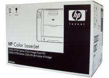 Fusore HP Q3656A colore - 779911