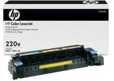 Kit manutenzione 220V HP C2H57A - U01042
