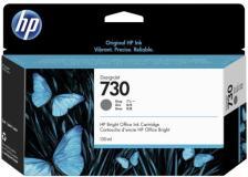 Cartuccia HP 730 (P2V66A) grigio - U01284