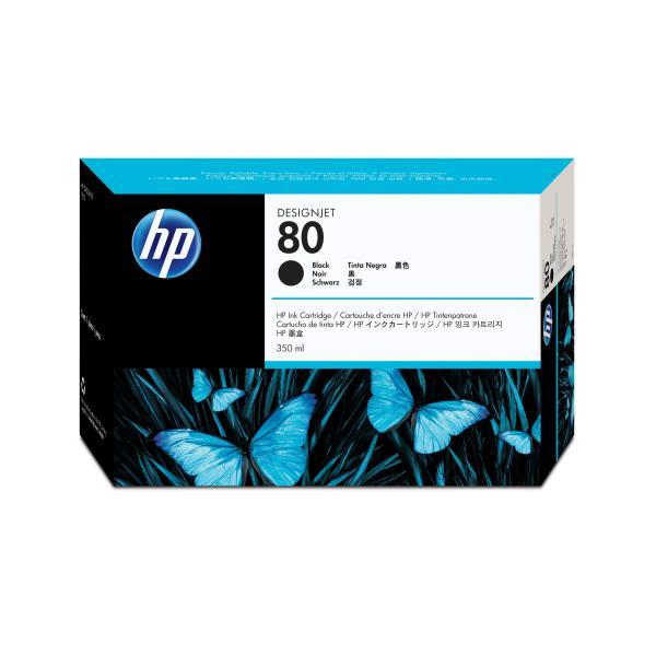 Cartuccia HP 80 (C4871A) nero - 009270