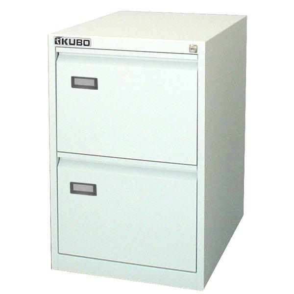 Classificatori Kubo - bianco - 2 cassetti - 46x62x70 cm - 4302