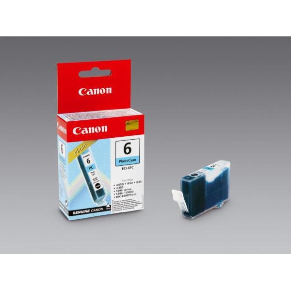 Canon - 4709A002
