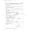 Libretto impianto climatizzazione 297x210mm 48pag e2621 edipro - Z05666