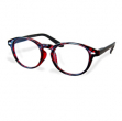 Occhiale diottrie +2,00 mod. Personal 2 rosso in plastica Lookkiale - Z14020