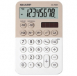 Calcolatrice tascabile EL 760R, 8 cifre, 2 colori design, beige - bianco - Z14628